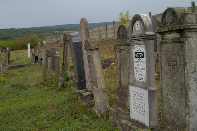 The Abaújszántó Jewish Cemetery